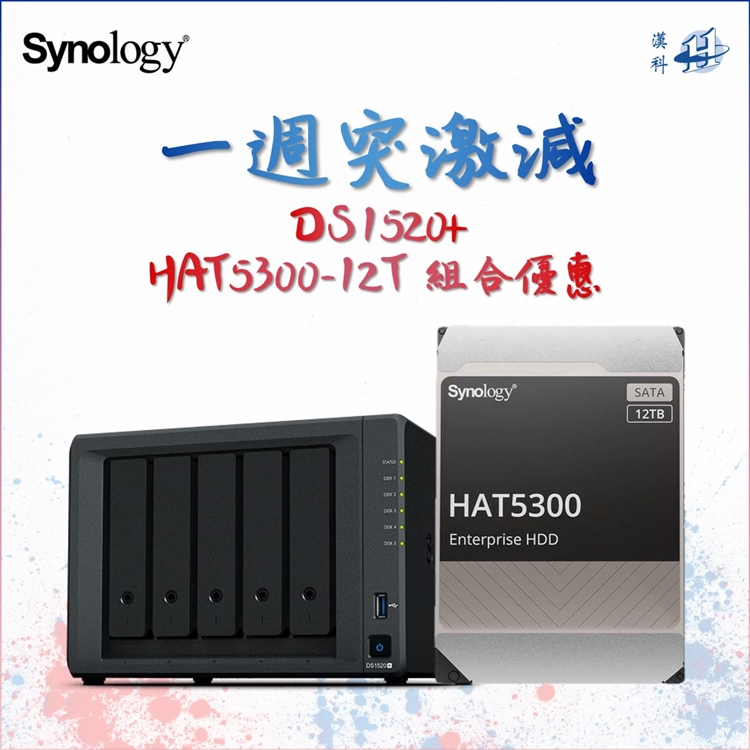 Synology 1-Week Bundle Offer ( From 07-07-2021 to 14-07-2021 )